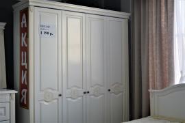 Спальня Бьянка 4К (с комодом)