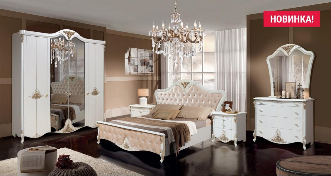 Спальня Инесса 4К (с комодом)