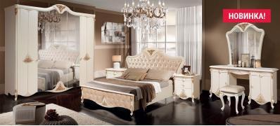 Спальня Инесса 5С (с туалетным столиком)
