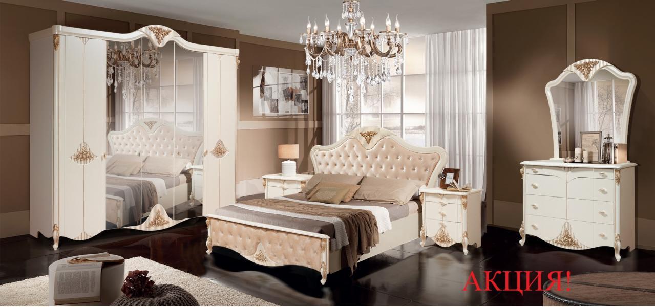 Спальня Инесса 5К (с комодом)