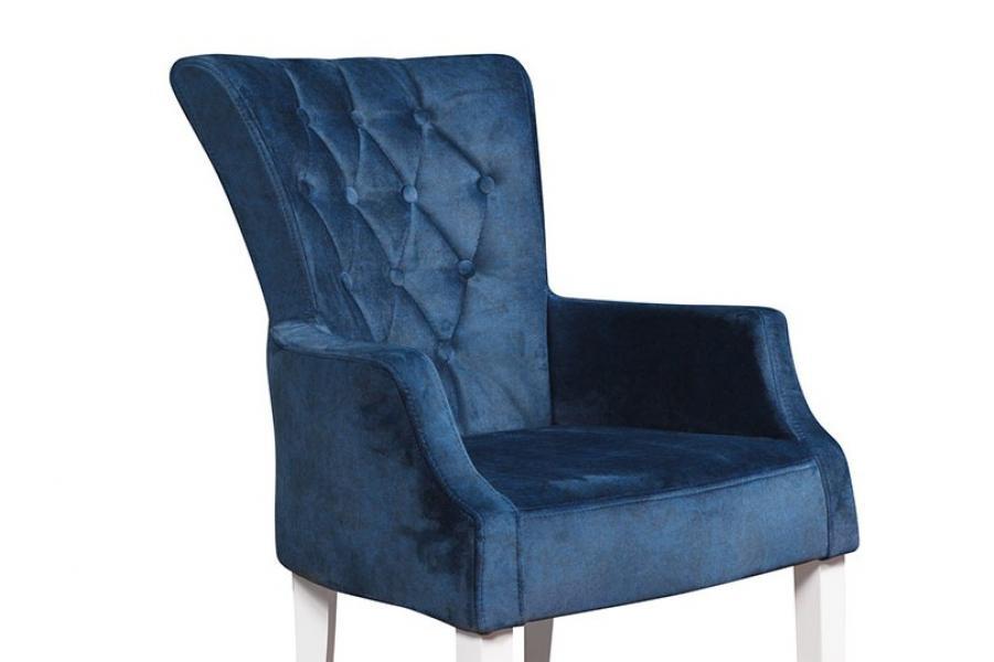 Стул - кресло ХОРТ